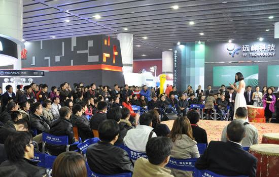 2017年济南汽配展