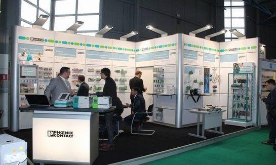 2018年土耳其伊斯坦布尔电力能源及技术展览会