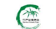 2019第三届中国(上海)国际竹产业博览会