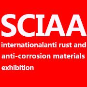 2020華南(深圳)國際防銹、防腐蝕材料展覽會