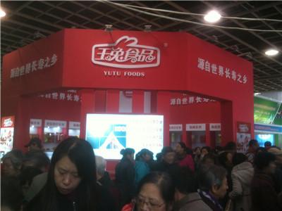2019第十九届中国南京农业博览会