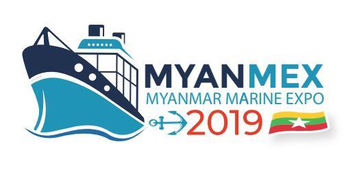 2019缅甸国际海事船舶展