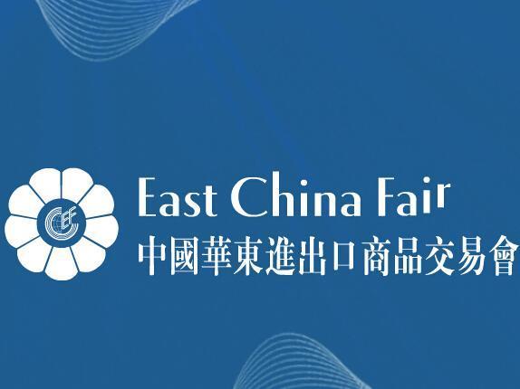 2019深圳进口品、健康彩妆展览会