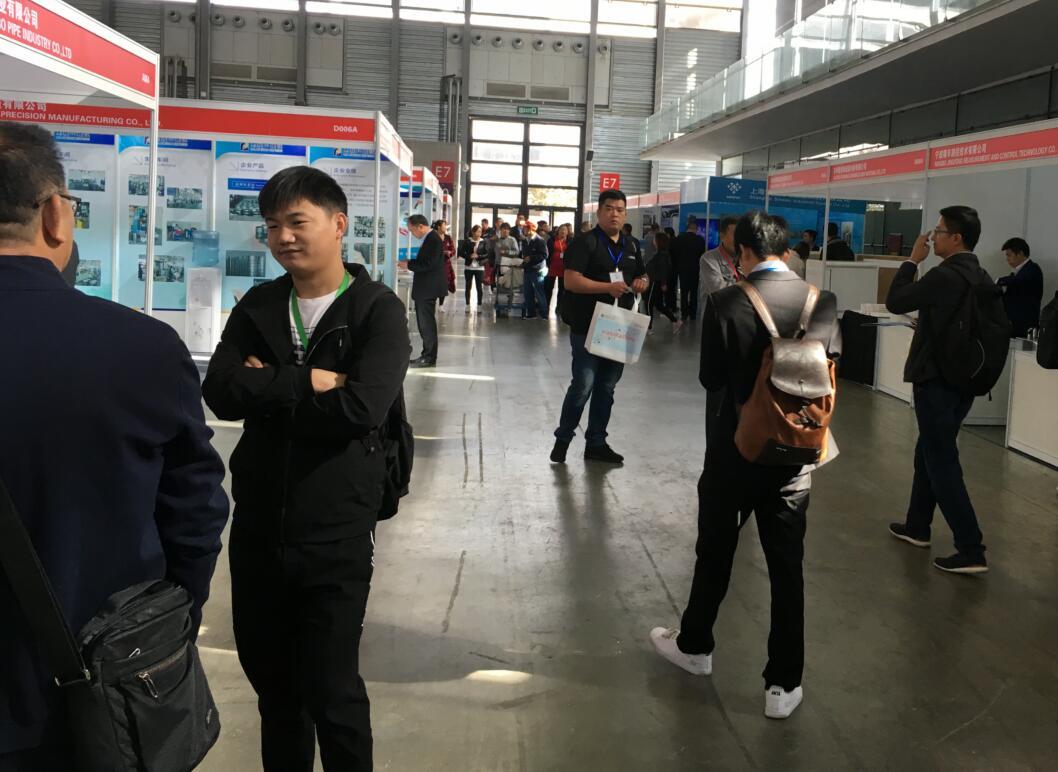 2020第八届国际电采暖展览会