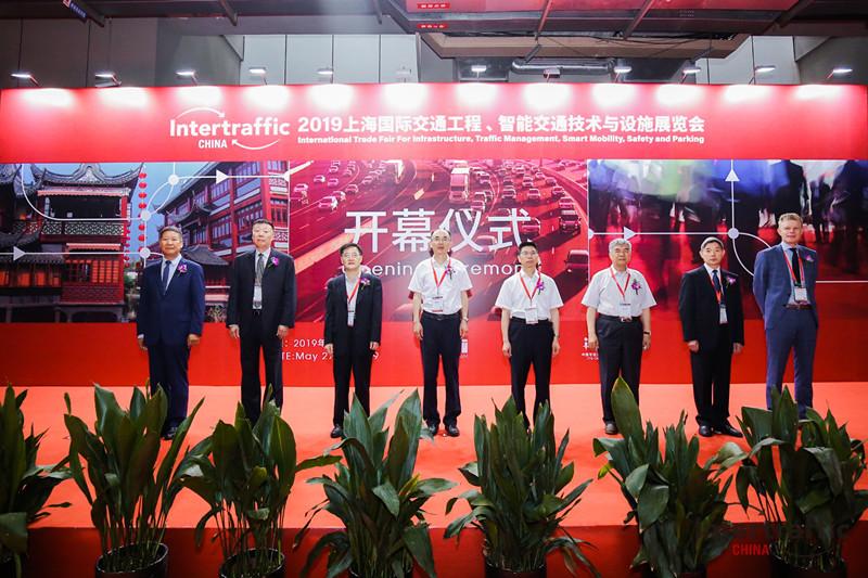 ITS Asia第十四届中国国际智能交通展览会