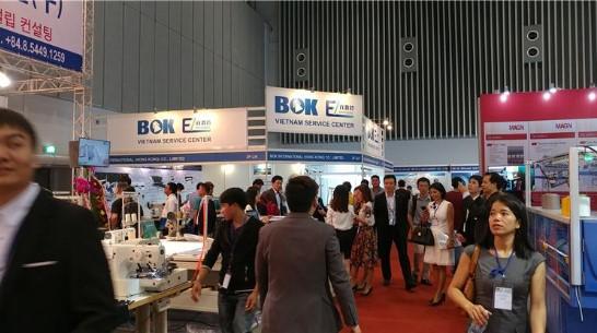 2020第30届越南国际进出口商品博览会
