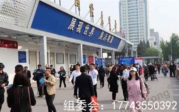 2020中國(北京)國際新能源汽車及車用電池、電機、電控展覽會