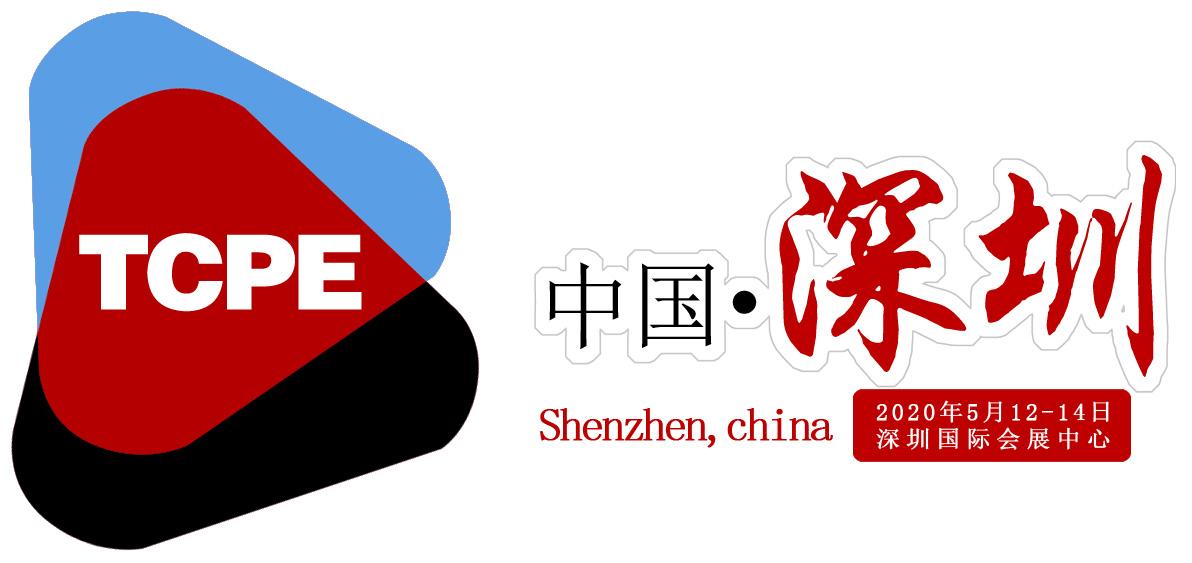 2020粵港澳大灣區垃圾分類處理暨環衛設施展覽會