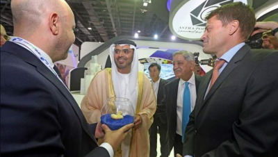 2021年阿拉伯国际塑料橡胶工业展