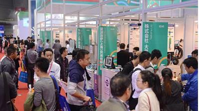 2019第八届中国上海国际节能技术及设备展览会