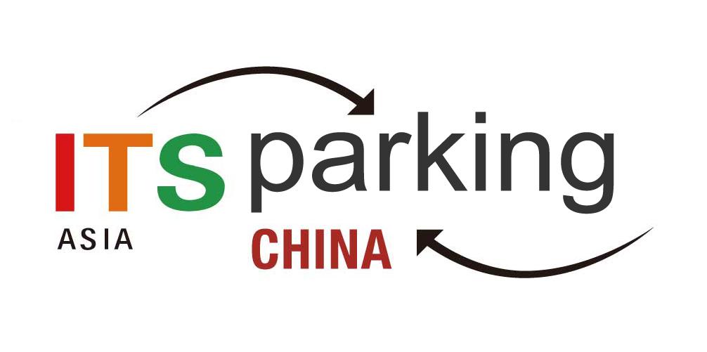 ITSAsia2019中国(上海)智慧停车技术与设备展览会