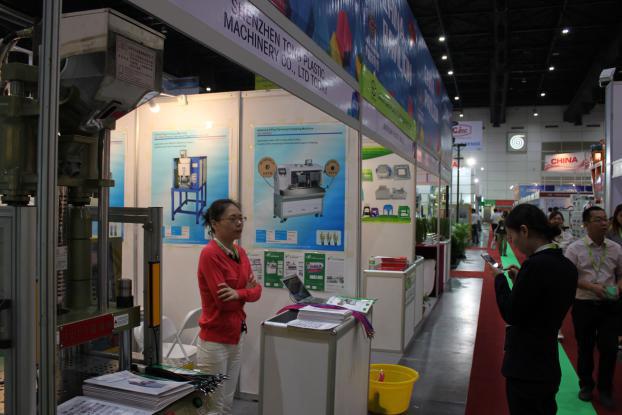2019年泰国国际机床工具展