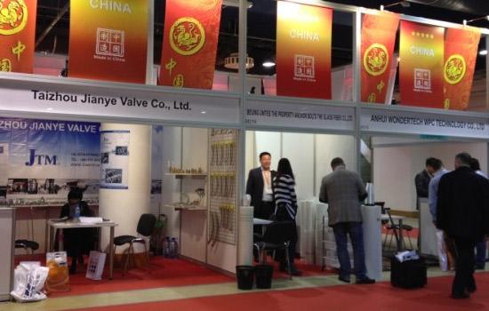 摩洛哥卡萨布兰卡国际石材、瓷砖及工具机械展览会