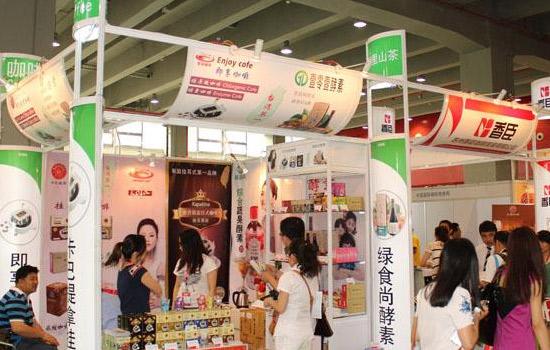 2017年杨凌农业高新科技成果博览会