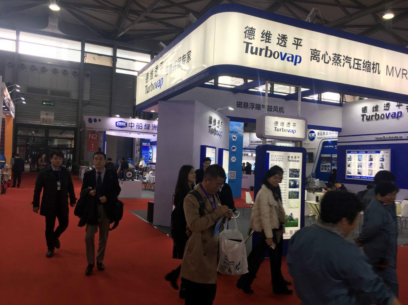 2019第七屆【上海】國際防腐蝕技術及材料展覽會