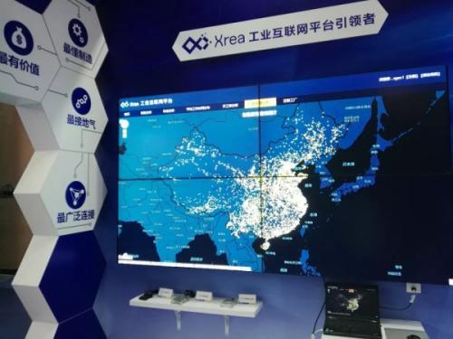 2019北京国际工业互联网及工业通讯展览会