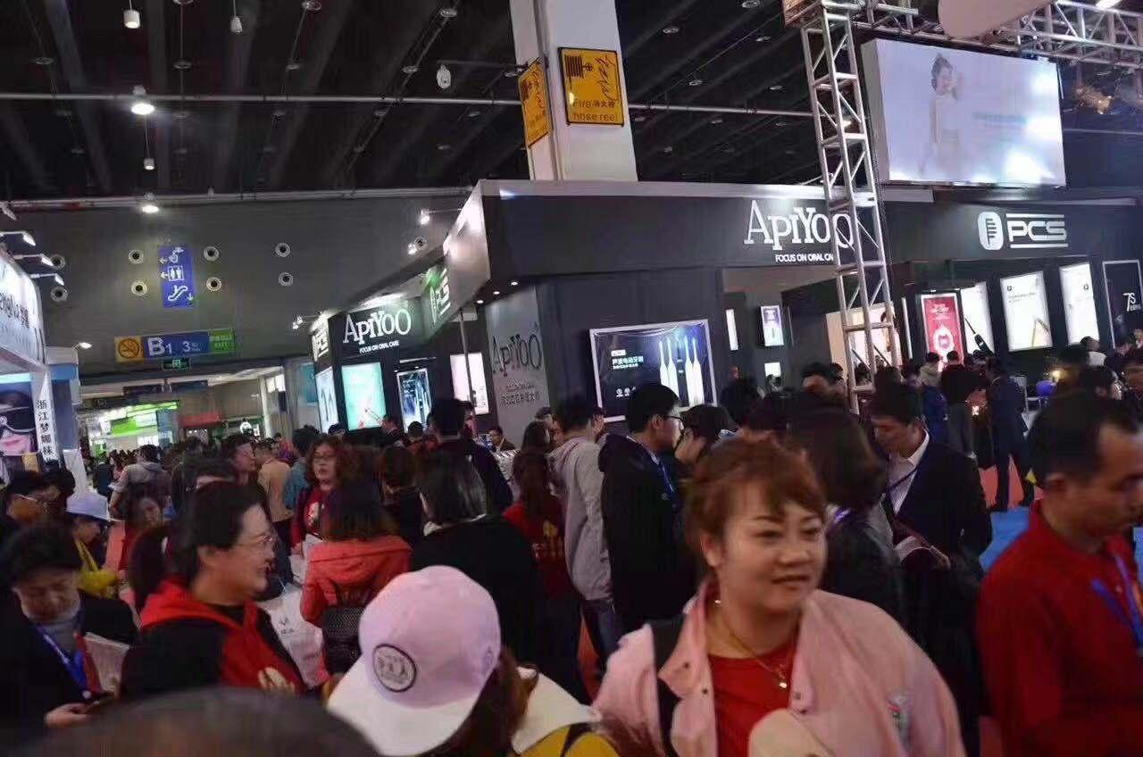 2019北京十九届国际营养健康产业博览会