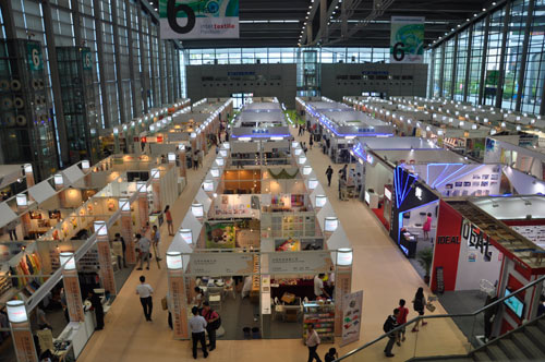 2020第15届越南(胡志明)国际机床展览会