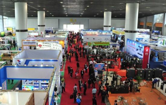 2017年北京食品加工和包裝機械展覽會