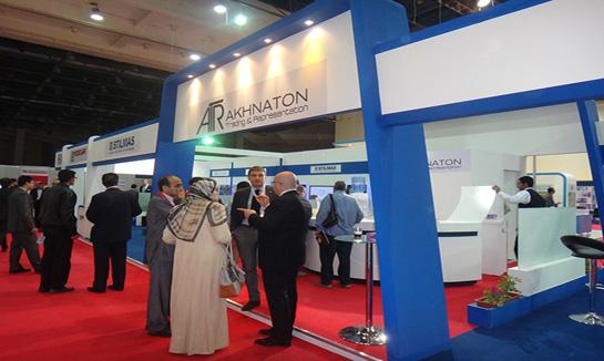 2017年西班牙巴塞罗那国际医疗实验室仪器及设备展览会