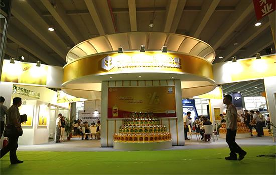 2017年广州国际老龄产业展览会