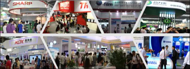 2018年上海国际纳米技术展览会