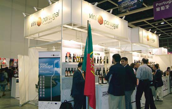 2019年意大利米兰国际食品饮料展