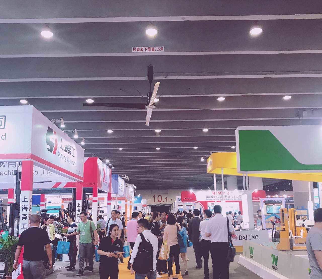 2017年杭州跨境电商供应链服务发展展览会