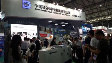 2017年迪拜电脑及网络信息技术展览会展