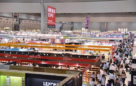2017年香港玩具、礼品及家居用品展览会