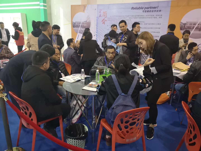 2020義烏印花工業與噴印技術展覽會