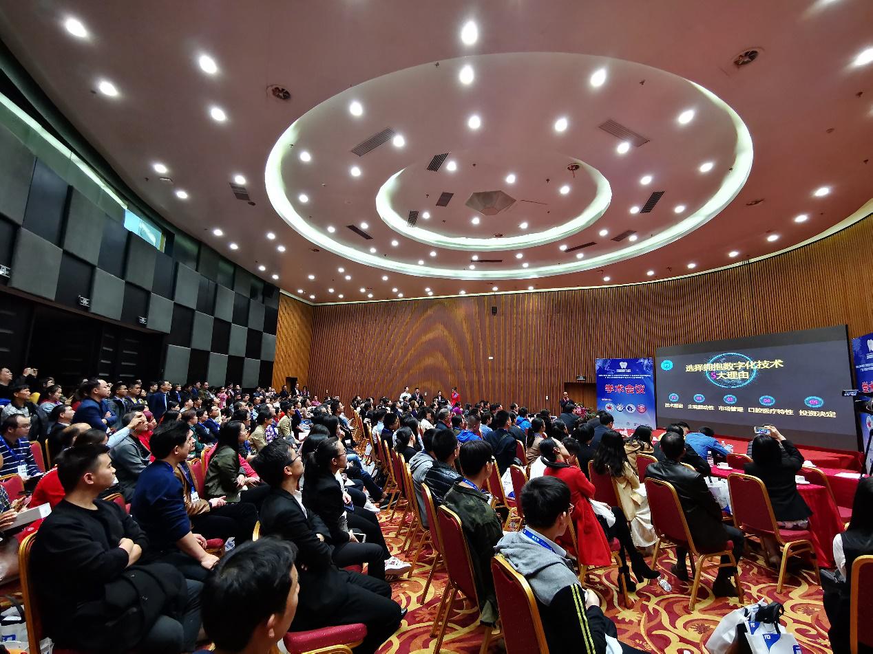 2019中國·廣西口腔醫療設備與器材展覽會