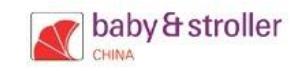 2019第10届广州国际童车及婴童用品展