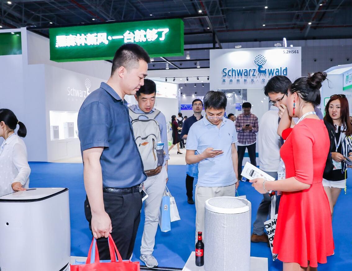 第五届中国(上海)国际新风除尘设备展览会