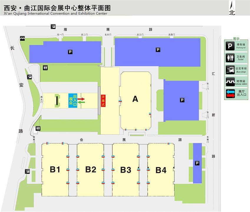 2019西安教学仪器装备展览会即西安科博会