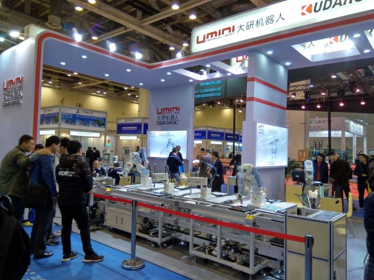2020中国(苏州)电子展