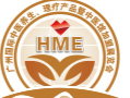 2019第十届广州国际中医养生及理疗产品暨中医馆加盟展览会