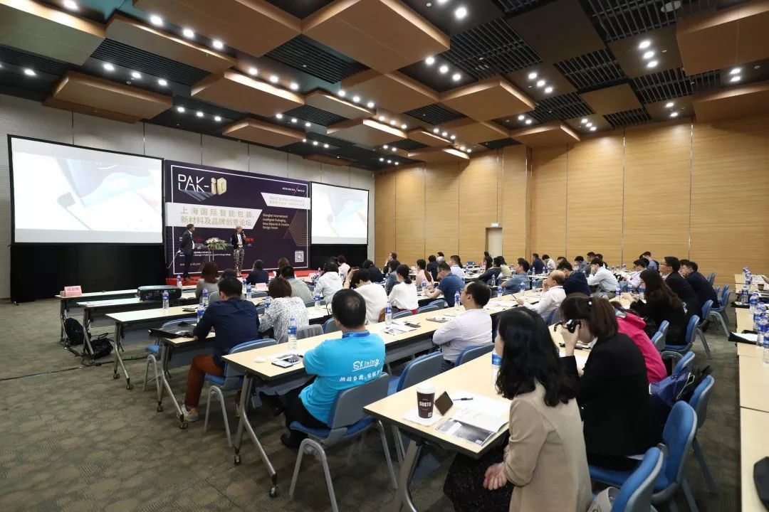 第十四届BIOFACHCHINA中国国际有机产品博览会