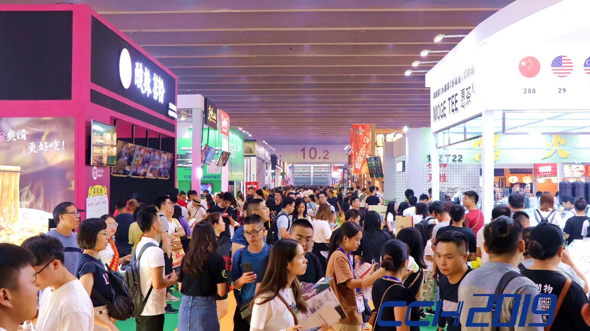 2020广州国际餐饮美食加盟展览会