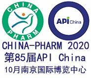 2020第85届API中国国际医药原料、中间体、包装、设备交易会