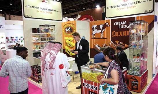 2018年巴基斯坦国际食品技术及农业机械展