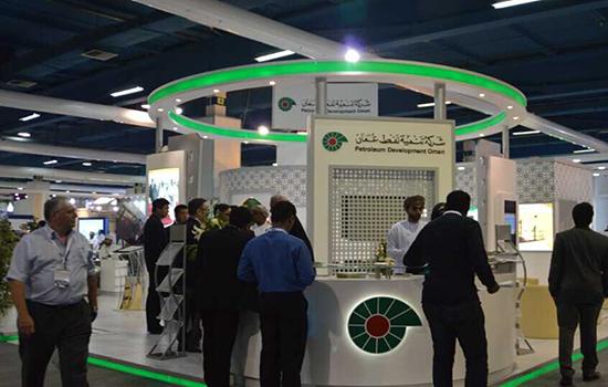 2017年伊拉克埃尔比勒电力能源展