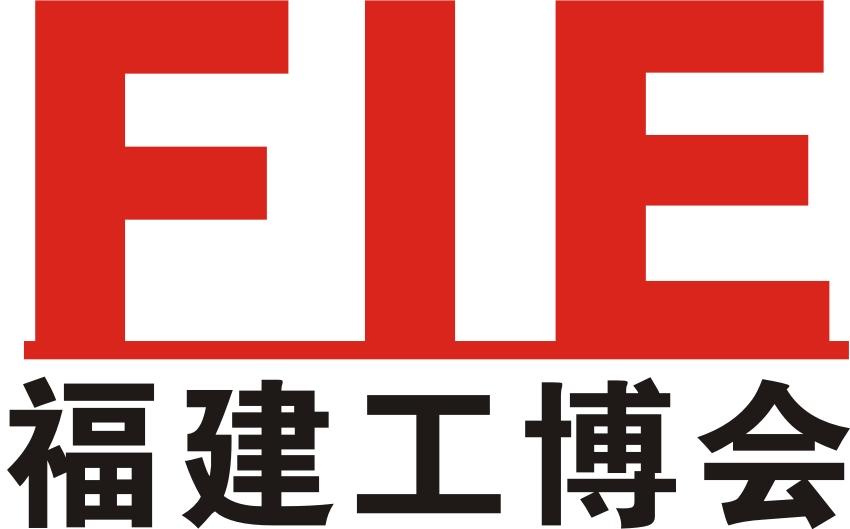 2020福建(晉江)國際智能制造工業博覽會