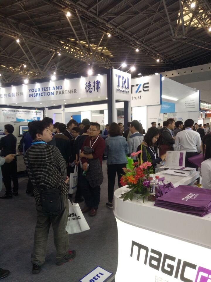 2017年北京空气净化及净水设备展览会
