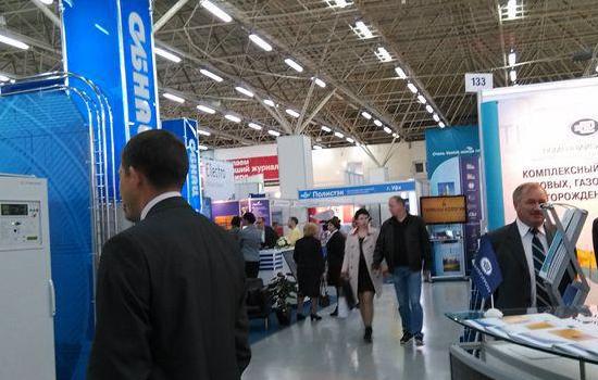 2017年海南国际热带农业科技及装备博览会