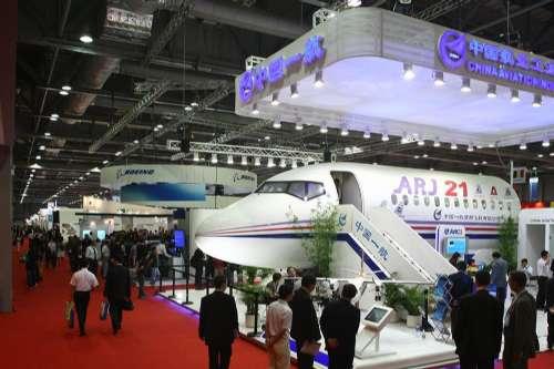 2019中国国际航空服务展览会