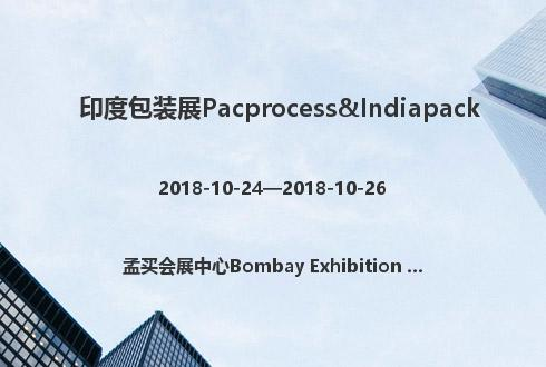 印度包装展Pacprocess&Indiapack