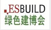 2020上海国际墙面墙材技术与设备展览会