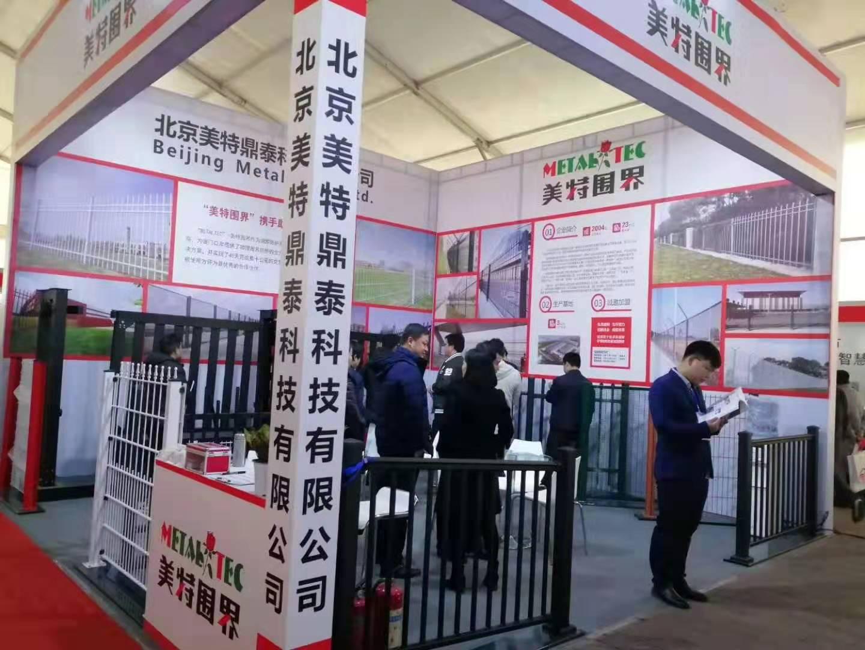 2019(杭州)水景喷泉工程技术与设备主题展