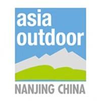 2020亚洲户外用品展览会
